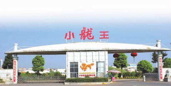 小龙王食品有限公司再次通过QMS、FSMS监督审核