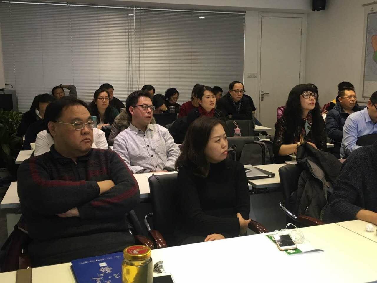 HXQC 成功举办2018年第一期审核技术及人员能力提升培训研讨会