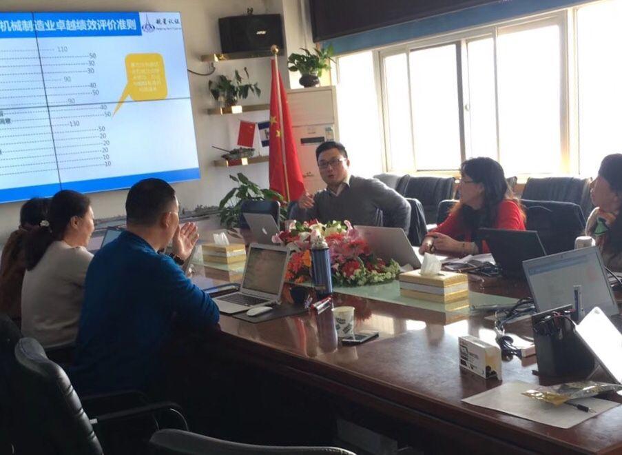 HXQC成功举办2018年机械制造业、中国棉纺织行业组织和室内装饰装修组织质量管理体系认证升级版研讨会