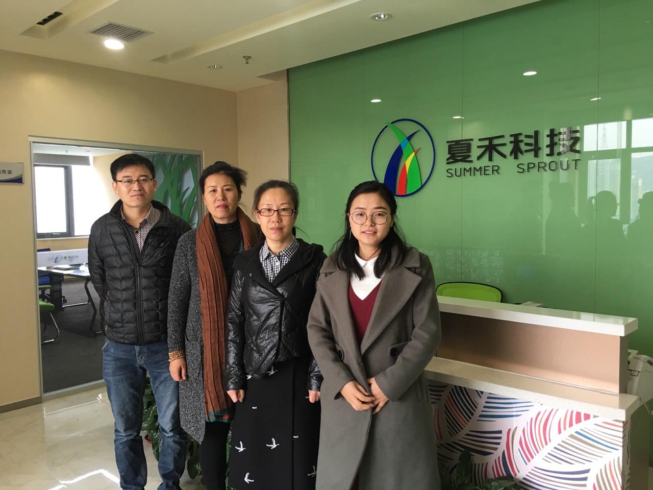 热烈祝贺北京夏禾科技有限公司获得航星认证三体系管理体系认证证书